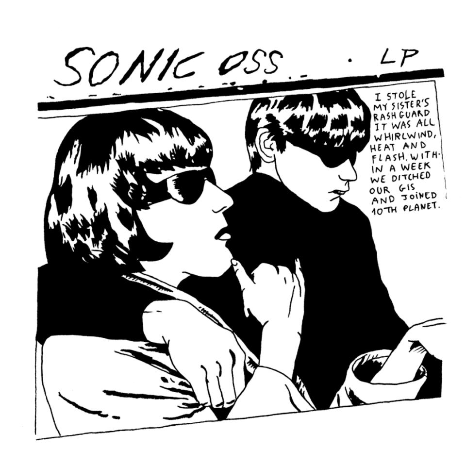Sonic Oss